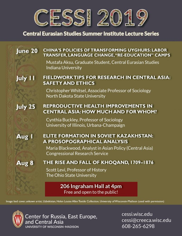 CESSI 2019 Lecture Series Flier